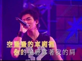 Energy - Mou Nian Mou Yue Mou Yi Tian + Dou Ai Wo Yi Tian