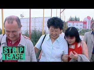 STRIP TEASE - À la poursuite de Madame Li - partie 2