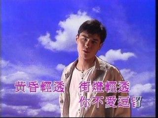 Kevin Cheng - Mi Shi De Nu Hai