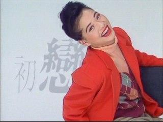 Winnie Lau - Chu Lian Qing Ren
