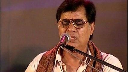 Jagjit Singh - Kabhi Yun Bhi Toh
