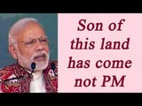 PM Modi in Dessa : Have come here as son of this Land, Watch Video | Oneindia News
