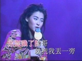 Pai Zhi Zhang - Ai Zhi Cho Ti Yan
