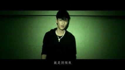 Kelvin Kwan - Bei Ai Dai Yan Ren