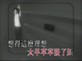 Eddie Ng - Li Xiang Dui Xiang