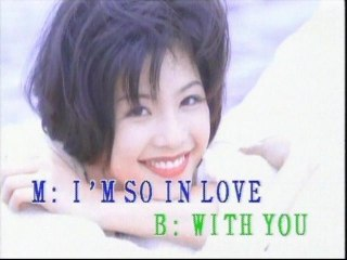 Jacky Cheung - In Love With You