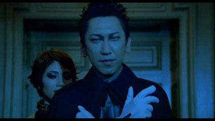 Hotei - Vampire