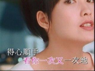 Vivian Chow - Chu Chu Liu Qing