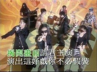 Grasshopper - Hao Xi Zai Hou Tou