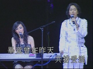 Tai Ji - Ai Shang Ni Shi Wo Yi Sheng De Cuo