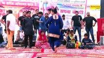 सपना का 2017 का नंबर 1 डांस विडियो ¦ गारंटी है एक बार नही बार बार देखोगे ¦ Sapna Chaudhary New Dance