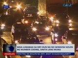 Saksi: Mga lumabag sa dry-run ng no window hours ng number coding, sinita lang muna
