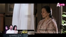 Intezaar Episode 4 PROMO | A Plus Entertainment