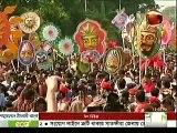 247 bdnews Pohela Boishakh 1424 Bangla News 2017 April 14 Bangladesh TV News