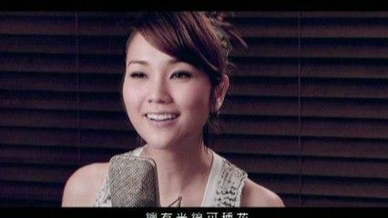 Kay Tse - Qing Chun Wu Hui