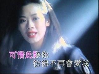 Shirley Kwan - DELA