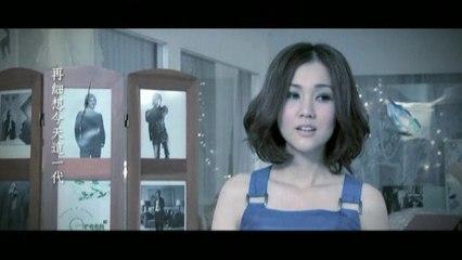 Kay Tse - Zhu Ying Tai