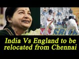 Jayalalithaa Health: India Vs England Test match may be relocated from Chennai | Oneindia News