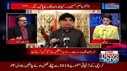 Live With Dr. Shahid Masood - 15th April 20172