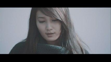 Kinokoteikoku - Aino Yukue