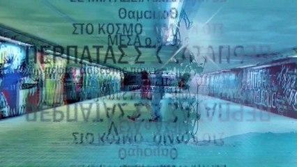 K. BHTA - Nomiza Pos Xero Mousiki