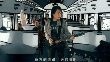 Wu Bai & China Blue - Dan Cheng Che Piao