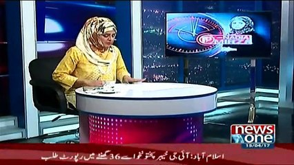 10PM With Nadia Mirza - 15th April 2017