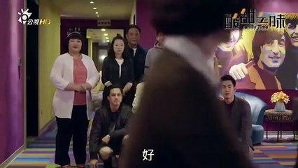 酸甜之味 第5集 Family Time Ep5 Part 2