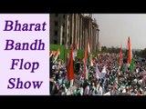 Demonetisation: Bharat Bandh turned into Aakrosh Diwas   Oneindia News