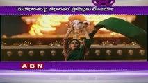 Mahabharat - Official Movie Trailer (2020) | Shahrukh Khan