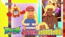 Pokémon: Sun & Moon Series - Episode 023 (Second Preview)