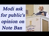 PM Modi asks public's view over demonetization on his app | Oneindia News