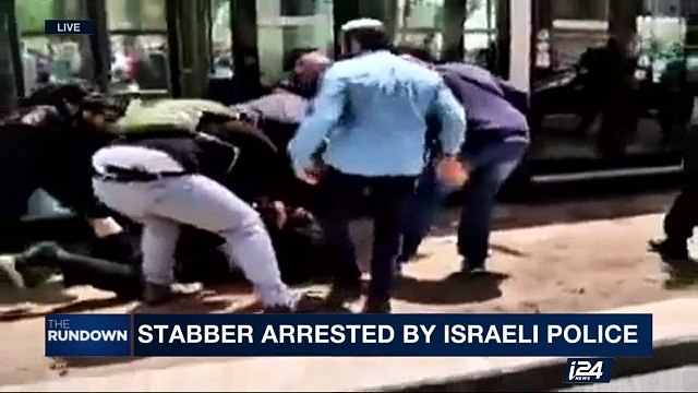 THE RUNDOWN | Stabber arrested by Israeli police | Friday, April 14th 2017