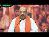 Rahul Gandhi has insulted Army : Amit Shah; Watch Video | Oneindia News