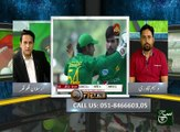Play Fleld(Sports Show) 15 April 2017 Such TV