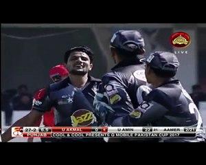 Sohaib Maqsood takes sensational slip catch