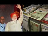 500, 1000 Note ban: How world media reacted to PM Modi demonetization move | Oneindia News