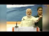 PM Narendra Modi assured the nation, India of your dreams after Dec 30 | Oneindia News