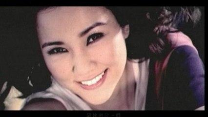 Kay Tse - Shen Ti Fa Fu
