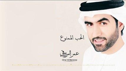 Omar Al Marzooqi - El Hob El Mamnouh