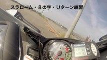 バイクでスラローム・8の字・Uターン練習