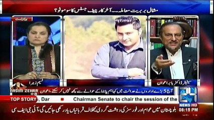 Nasim Zehra @ 8 - 16th April 2017