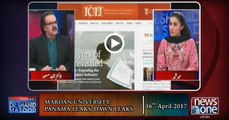 Live with Dr.Shahid Masood | 16-April-2017 | Mardan University, Panama Leaks, Dawn Leaks