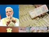 PM Modi bans Rs 500, Rs 1000 notes, how will it impact 'Black Money' | Oneindia News