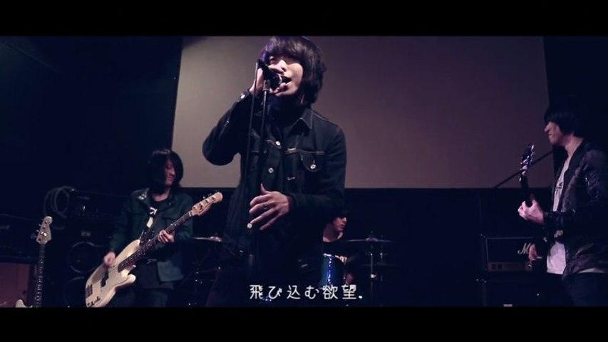 Droog - Aoi Michi