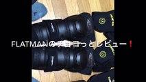 コミネorTAICHIの膝ガードと肘ガード比較!RSタイチ フレックスウインターグローブRST591のレビュー
