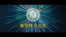 Lupin III Pilot Film Trailer