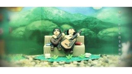 Robynn & Kendy - Xiao Shuo Ban Ka Fei
