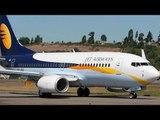 Jet Airways flight made blind landing after failing six attempts | Oneindia News