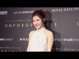 """Megan Lee """"Unforgettable Gala 2015"""" Arrivals in Los Angeles"""